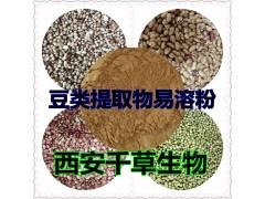大黄米提取物 厂家生产定制大黄米浓缩粉浸膏粉水溶粉