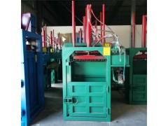 铁桶压扁机  厂家直销打包机 立式液压打包机视频