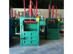 易拉罐压缩打包机 液压打包机代理商 小型打包机厂家