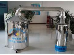 浙江酒厂供应传成牌水果酿酒设备 果酒设备