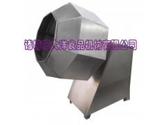 高效电动型八角式油炸食品调味机