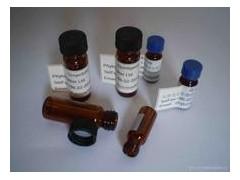 62266-82-4/6-溴-2-苯并噻唑啉酮