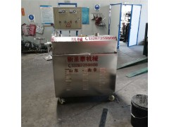 粉条机代理商 粉条机工作原理 洋芋粉条机价格