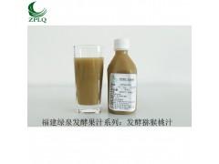 供应优质浓缩果汁发酵果汁果蔬汁发酵猕猴桃汁