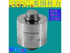 美国传力CD-5T柱式称重传感器