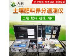 FK-CT03高精度土壤肥料养分速测仪
