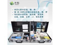 土壤肥料养分速测仪FK-CF01