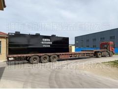 200吨一体化污水处理设备
