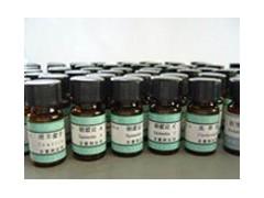 37784-17-1N-Boc-D-脯氨酸