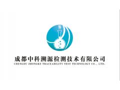 复配漂白剂检测及配方成分分析服务