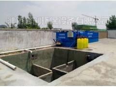 2万养殖污水处理设备无对手