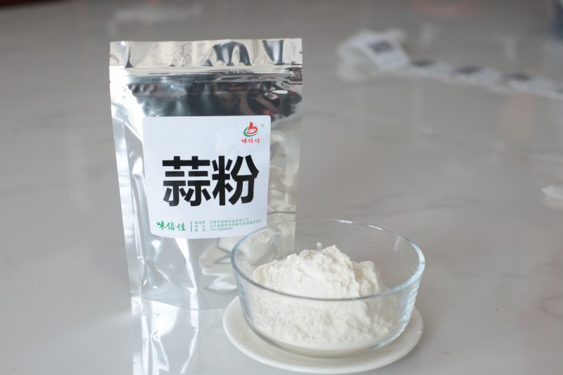 蒜粉 恒泰蒜粉  洋葱粉  辣椒粉  研发定制代加工