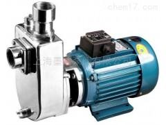 SFBX耐腐蚀不锈钢小型自吸泵