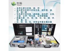 FK-CF03肥料速测仪