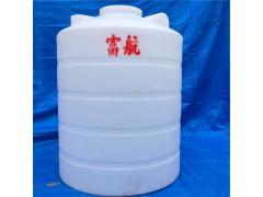 富航1吨生活用水储罐1立方食品腌制塑料桶