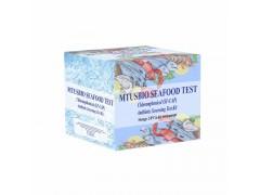 水产海鲜抗生素检测卡呋喃西林代谢物胶体金法快速检测试剂盒供应