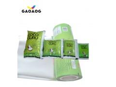 牛奶乳制品软袋包装卷膜 专业黑白膜食品包装