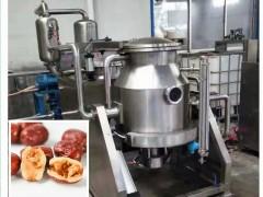 薯条全自动低温油炸设备