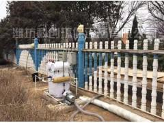 7折生活污水处理设备售完为止
