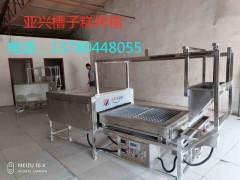 蛋糕保鲜技术YX290-II新型槽子糕机器