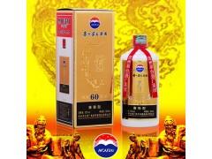 贵州茅台贡酒