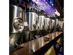啤酒屋酿酒设备500升精酿啤酒设备厂家供应