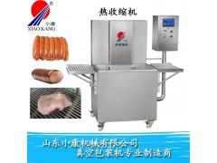 热收缩机 牛羊肉热收缩机 小型热收缩机厂家直销