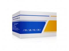 牛奶中黄qu霉毒素M1免疫亲和柱 供应