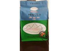 花生塑料包装袋A大营花生塑料包装袋A花生塑料包装袋生产厂家