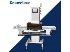 高精度包装食药品重金属检测仪高敏检测分选机厂家直销