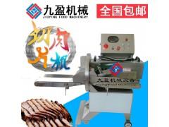 切熟肉机 熟肉切片 切牛肉牛腩块 切扣肉回锅肉设备商用供应