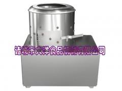实用型电动式高效鸡胗打油机