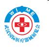 2019湖北(第21届·秋季)武汉国际医疗器械展览会