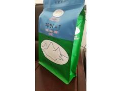 瓜子塑料包装袋A八街瓜子塑料包装袋A瓜子塑料包装袋厂家设计