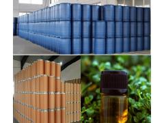 椒样薄荷油供应商 生产厂家 海关编码 cas代码 使用标准
