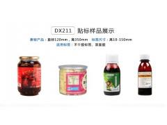 东莞市大象全自动圆瓶贴标机(搓滚式)