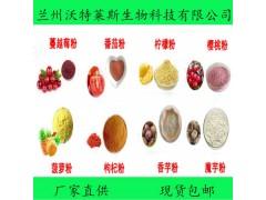 绿茶膳食纤维粉60%~80% 绿茶纤维粉 现货包邮