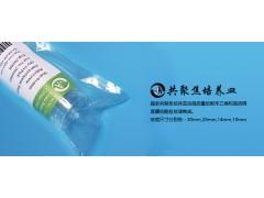 上海百千生物J40201激光共聚焦培养皿直径20mm
