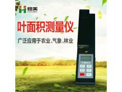 YMJ-B叶面积测量仪厂家