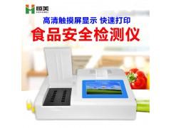 HM-SP05多功能食品检测仪供应