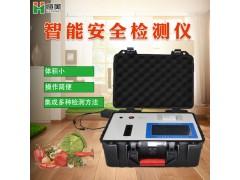 HM-GS100食品安全检测仪供应