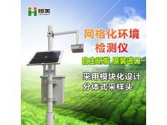 HM-Q06网格化大气检测仪厂家