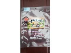 羊肉片包装袋厂家A万承塑业羊肉片包装袋厂家批发定制