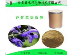 紫花苜蓿提取物 紫花苜蓿膳食纤维