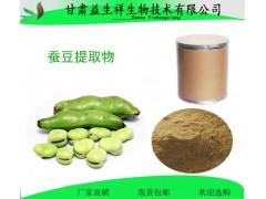 蚕豆膳食纤维 蚕豆蛋白