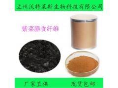 紫菜膳食纤维60%~80% 紫菜纤维粉