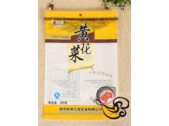 食用菌包装袋A珠玑食用菌包装袋A食用菌包装袋厂家定做