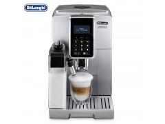 德龙咖啡机350.75咖啡机德隆ECAM350.75全新上市