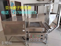 供应上海亚兴YX190-II型不锈钢槽子糕机器
