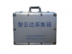 ZYD-CYJ1标准配置餐饮具采样箱 供应